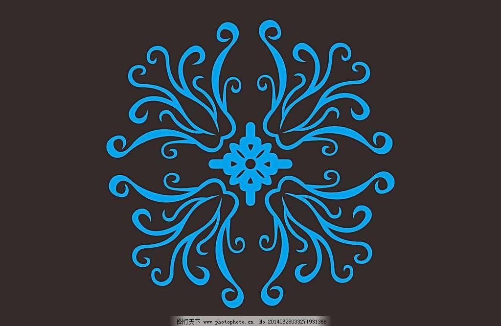 团花 花纹 花纹图案 花纹底纹 青花瓷花纹 矢量花纹 古典花纹 手绘