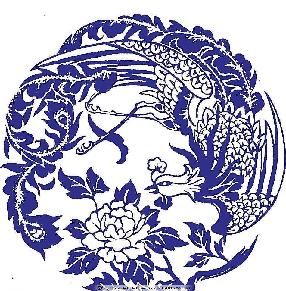 青花瓷图案 凤纹