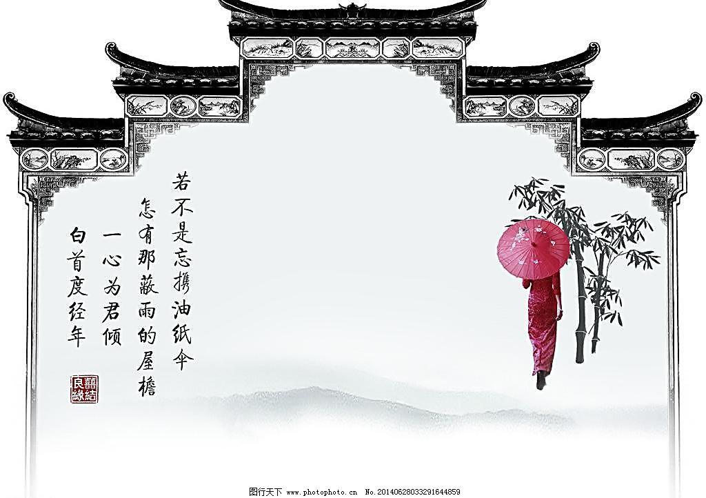 青花雅韵 青花瓷 主题 婚礼 古典 雅致 欧式 中式 大气 典雅 背影