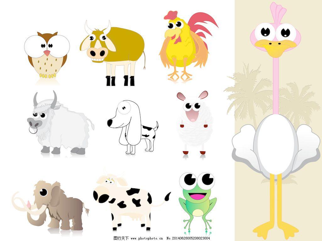可爱的动物收藏免费下载 可爱的动物收藏 矢量图 花纹花边