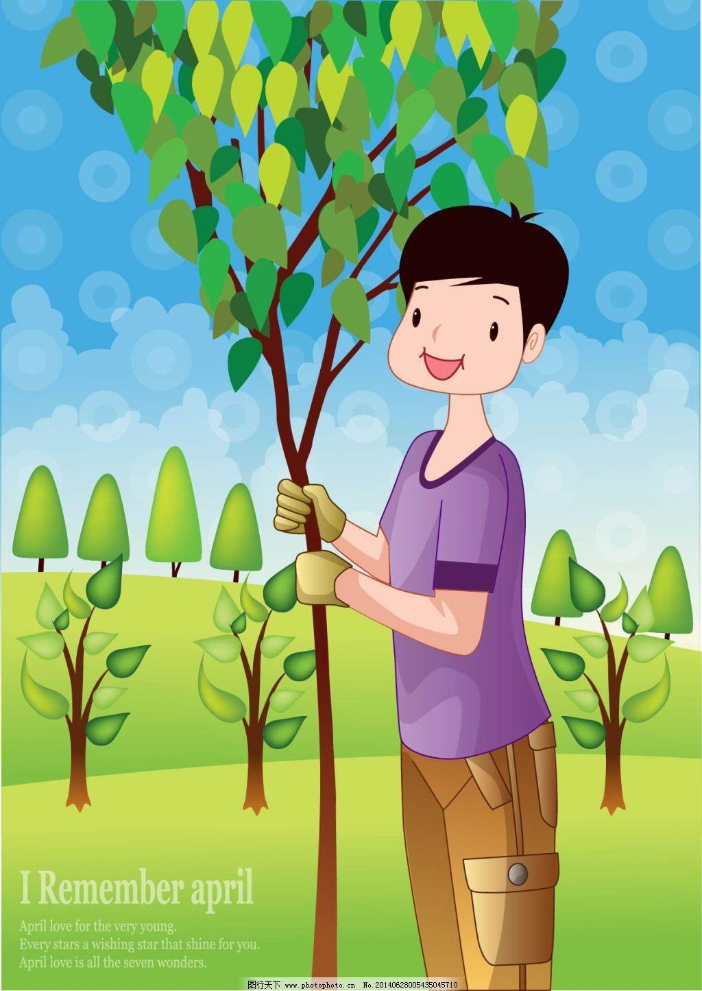 种树场景简笔画