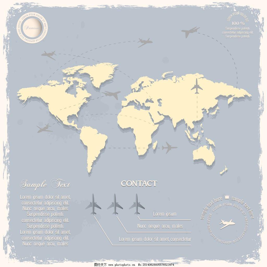 在复古风格的设计飞机的世界地图