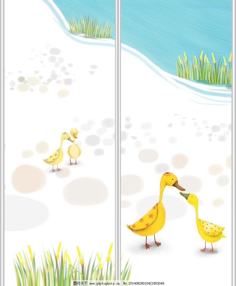 移门图案 草地 广告设计模板 河边 卡通 可爱 小草 小河 鸭子