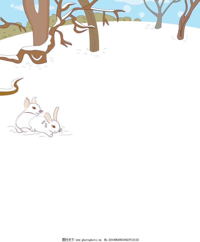 psd 广告设计模板 枯树枝 兔子 雪 移门图案 源文件 移门图案 雪 兔子