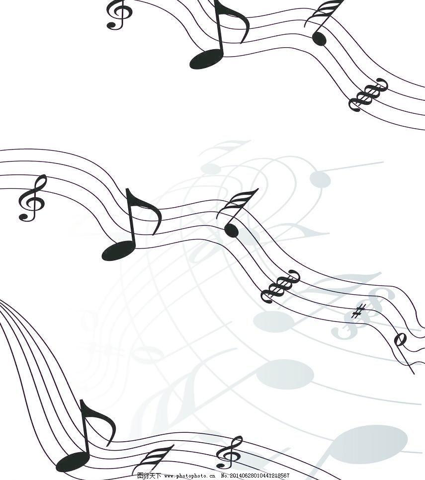 音符的画法简笔画教程