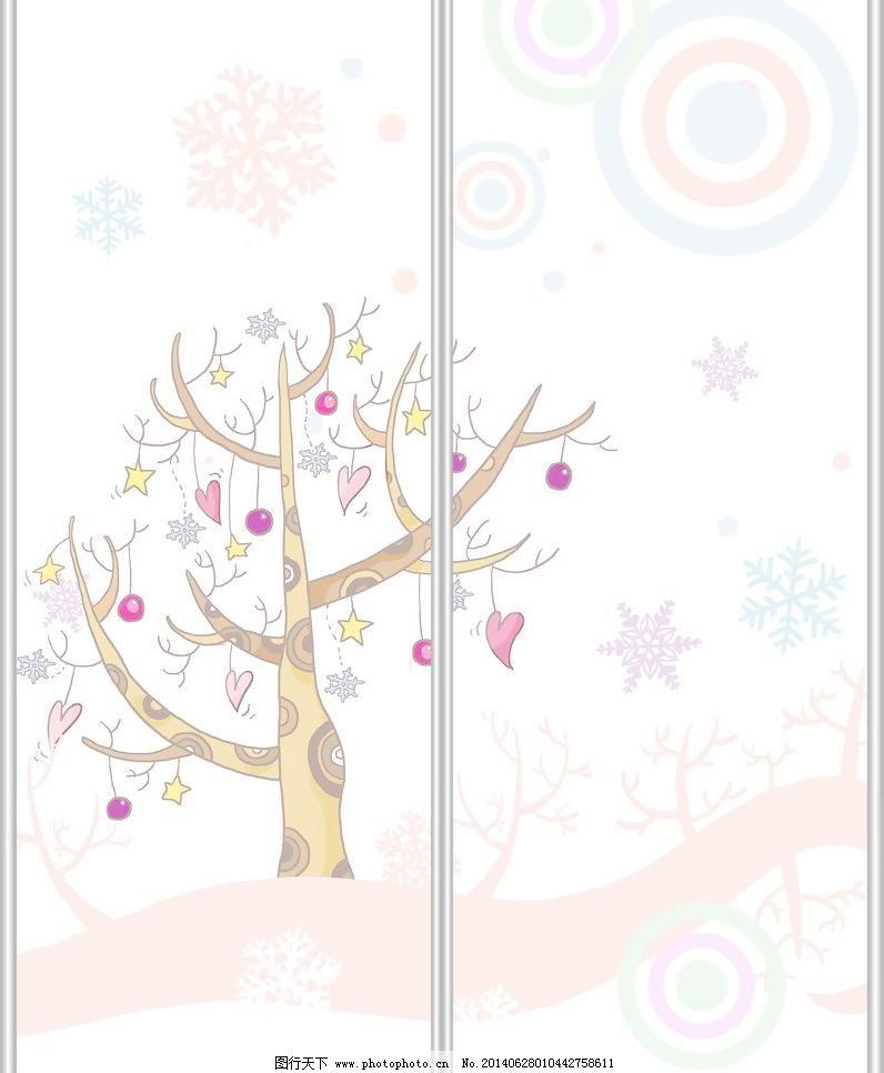 移门图案 广告设计模板 卡通 可爱 礼物 圈圈 线条 小树 心型