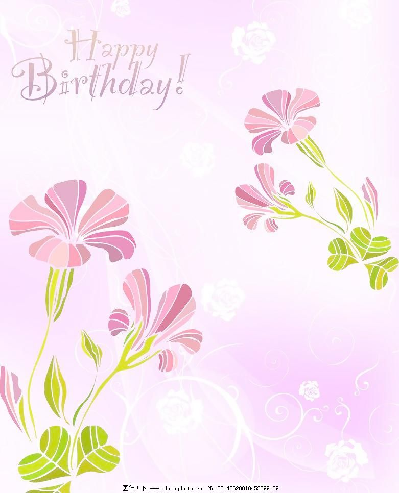 花朵移门免费下载 72dpi jpg 底纹边框 花朵 花朵移门 绿叶 泡泡 设计