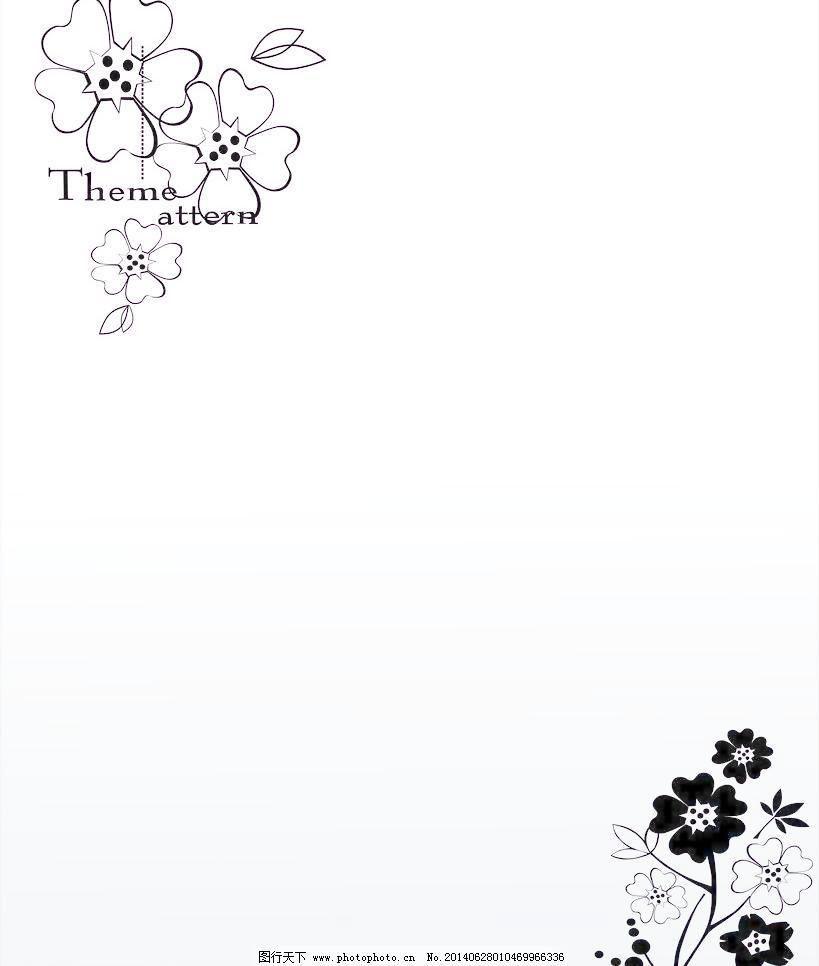 移门图 移门图库 移门 背景 背景底纹 花 对角 花朵 简约主义 黑白图片