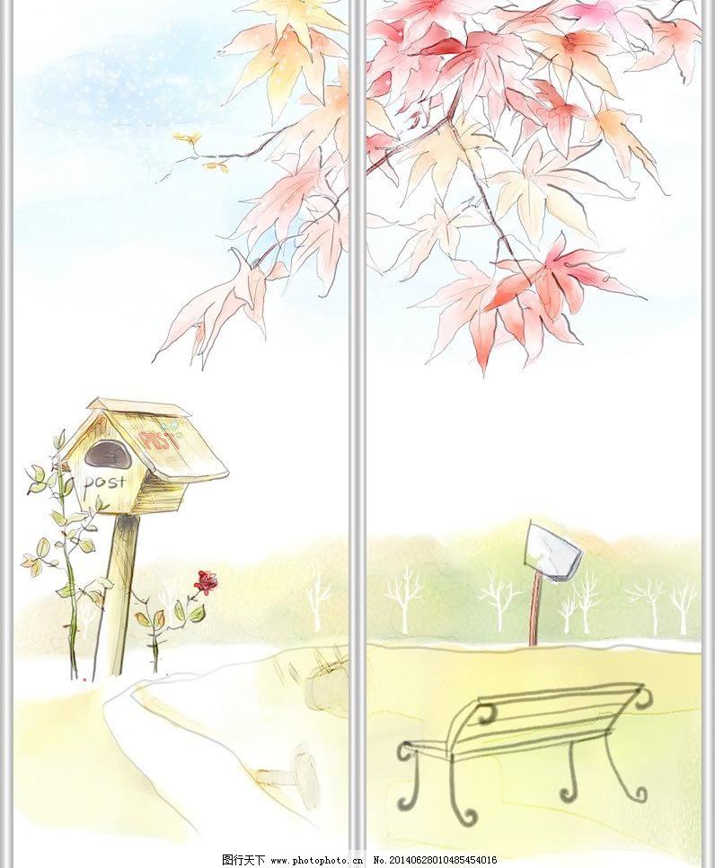 动漫田园风景 秋天布贴画