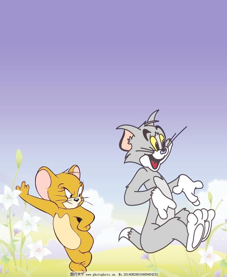 猫和老鼠 卡通 背景 移门图案 卡通移门 其他 源文件 100dpi psd 装饰