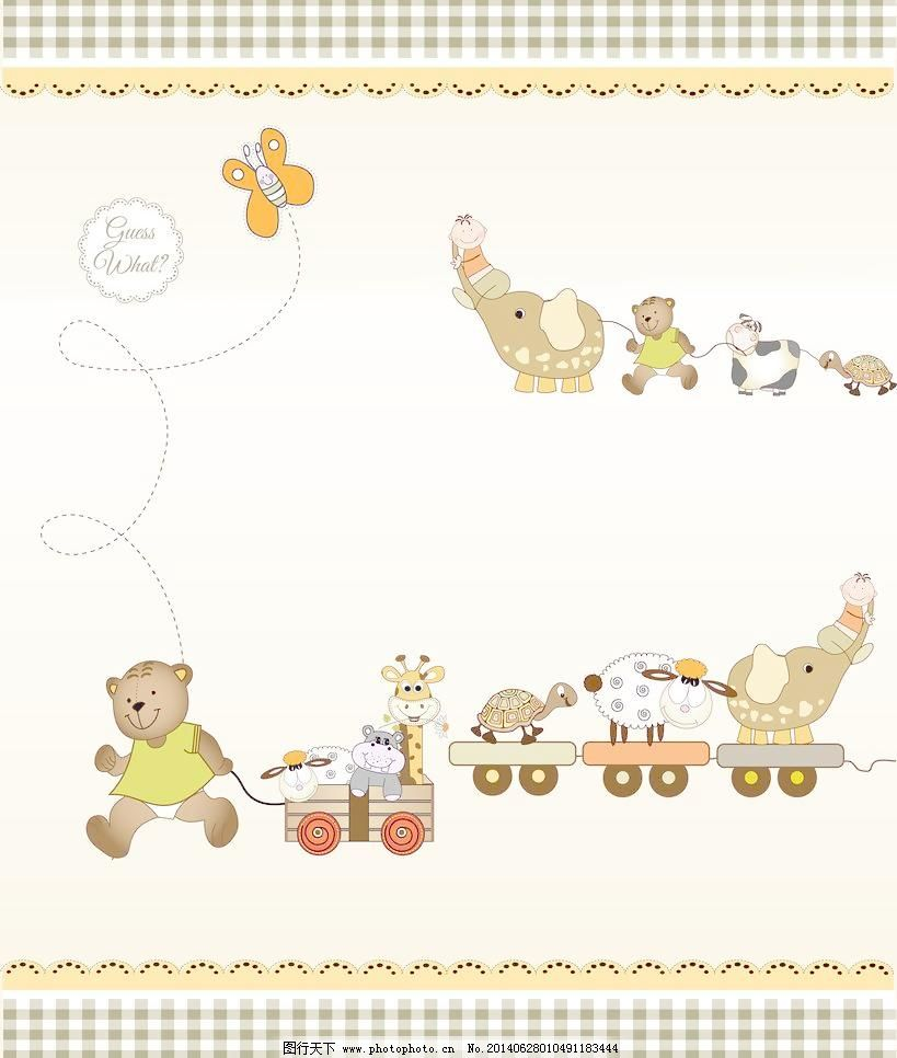 卡通移门 卡通移门免费下载 底纹边框 风筝 花边 小动物 移门图案