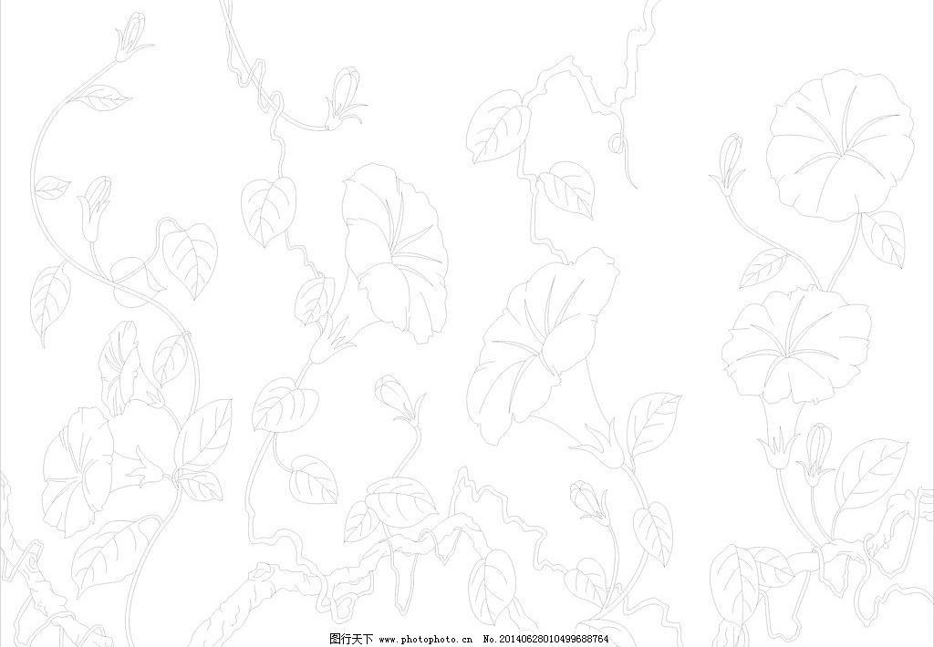 背景 壁纸 简笔画 手绘 线稿 1024_710
