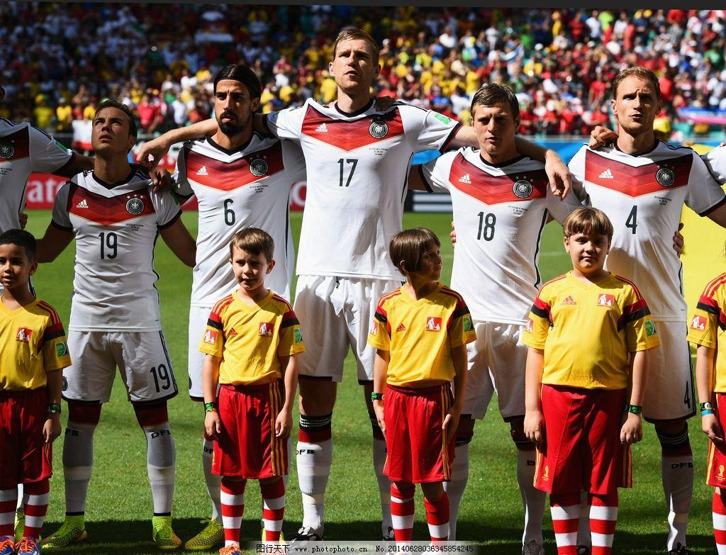 德国队图片图片