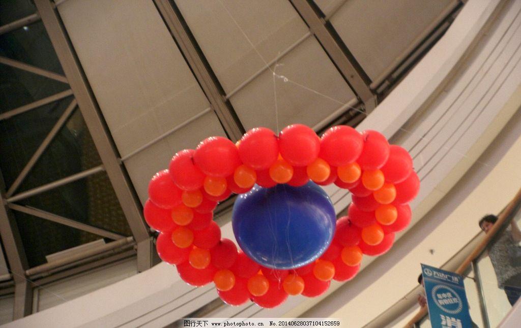 飞碟造型气球 飞碟 造型气球 起飞降落 七彩气球 手工气球 气球世界
