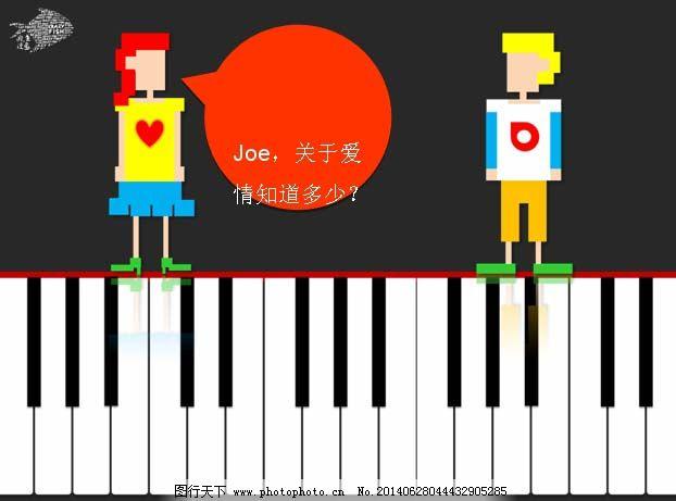 ppt爱情模板免费下载 爱情 钢琴 卡通 爱情 卡通 钢琴