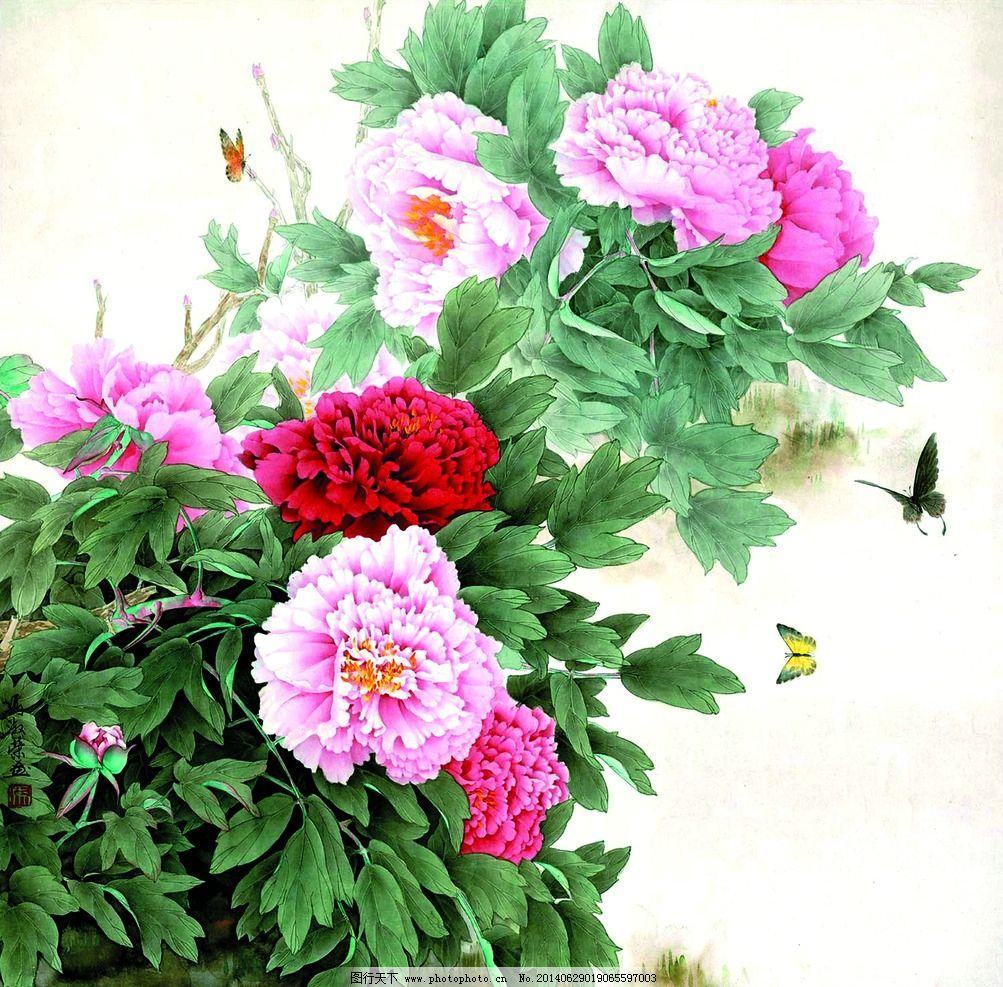 花香蝶舞 美术 中国画 工笔画 花卉画 牡丹花 牡丹画 蝴蝶 国画艺术