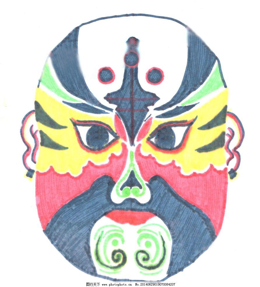 中华脸谱 绘画 中华京剧脸谱 美术 艺术 儿童 绘画书法 文化艺术 设计