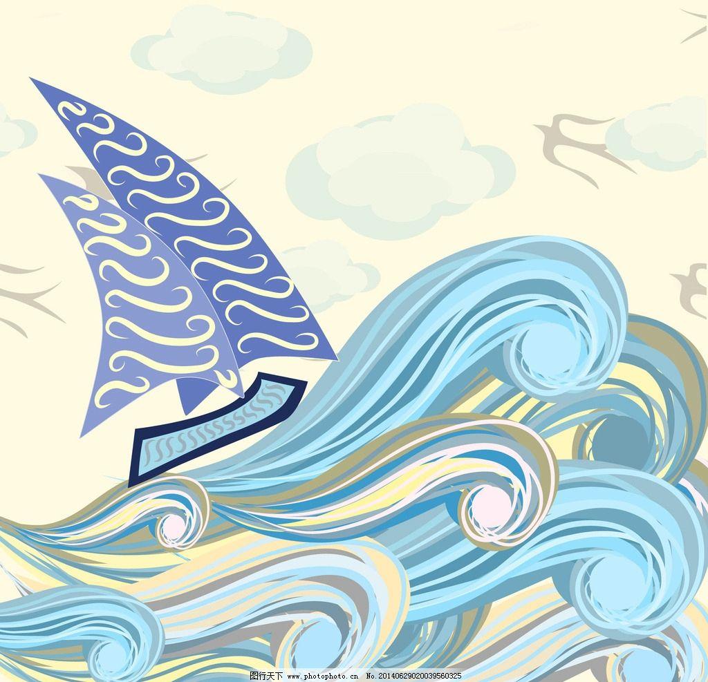 航海图标 海浪 波浪 帆船 手绘 标签 标识 远航 航海背景 航行