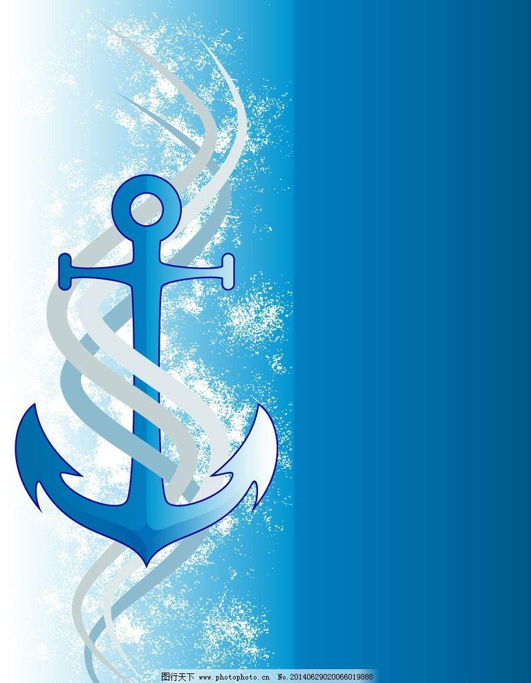 手机壁纸 航海  竖屏