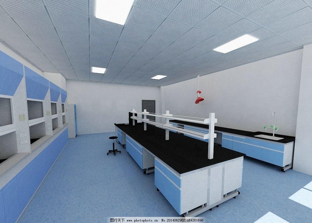理化室设计图 理化室 实验室 通风柜 试验台 中央台 3d作品 3d设计图片