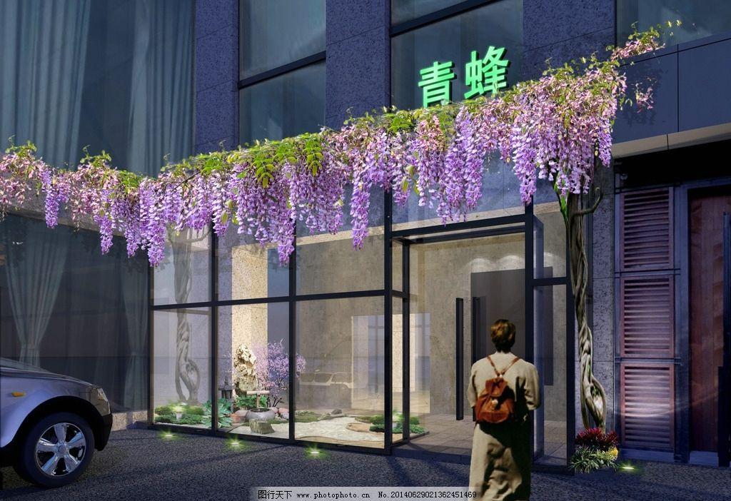 咖啡馆门头效果图 铝合金 玻璃 紫藤花 门头 日式 园林        室外