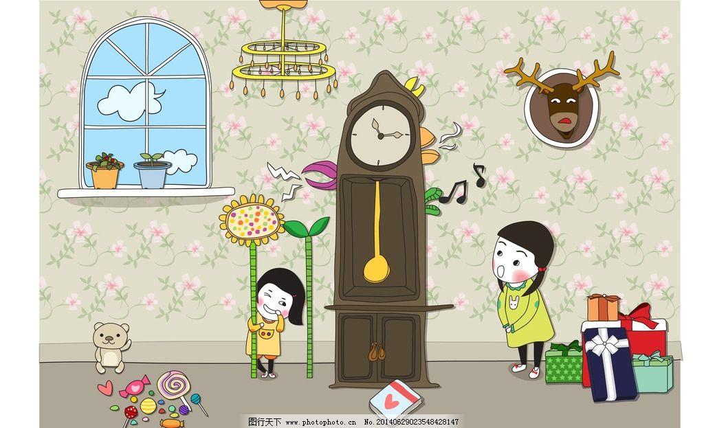 可爱 卡通 儿童 生活 场景