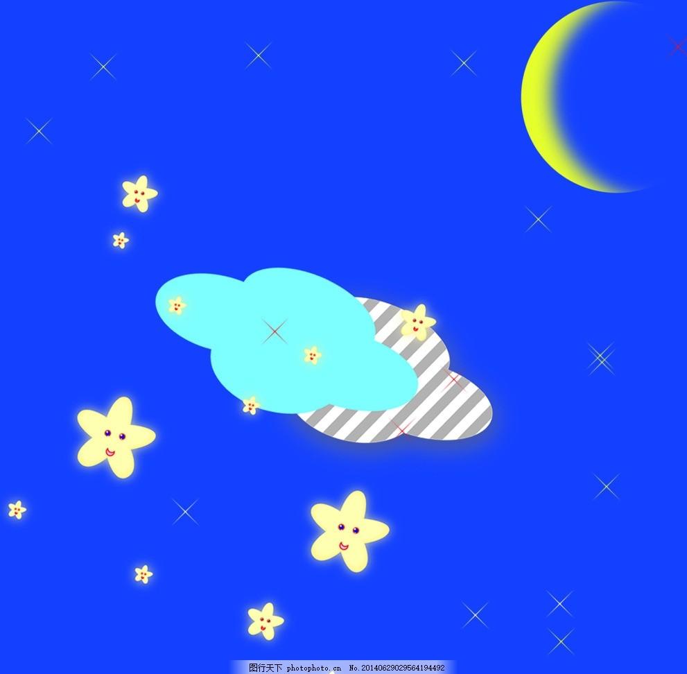 海洋星空动物图片