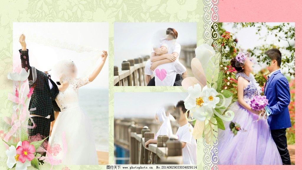 婚礼照片墙图片