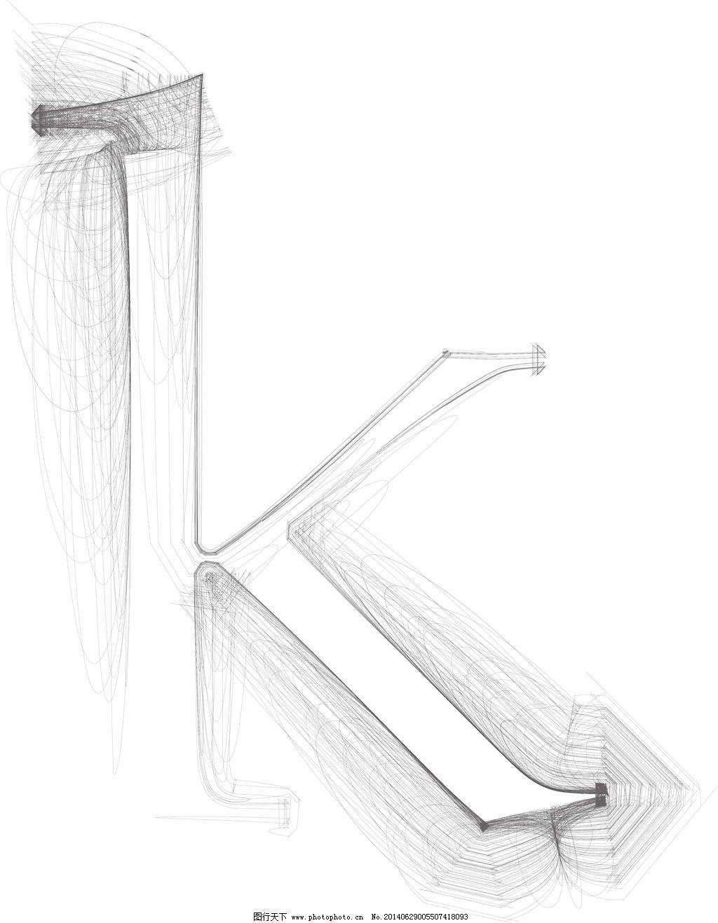 手绘字体字母k矢量插画
