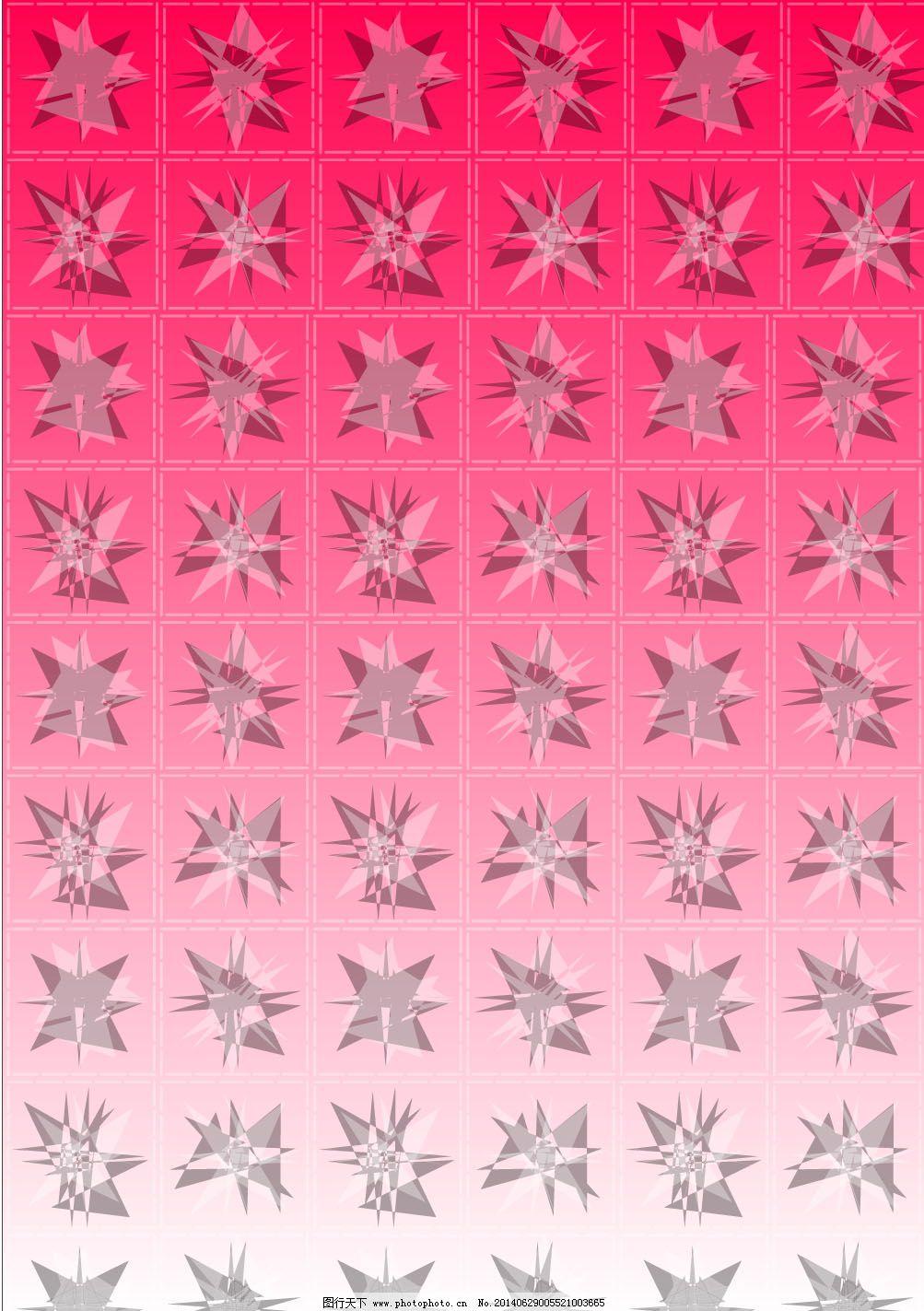 方格底图背景矢量素材