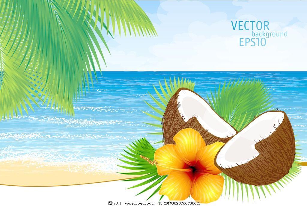 与潮汐棕榈天堂岛背景矢量叶子椰子鸡尾酒和热带花卉