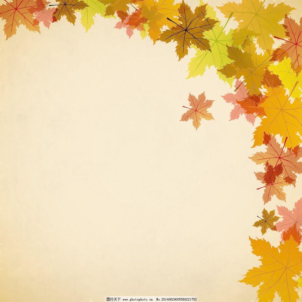 ppt 背景 背景图片 壁纸 边框 模板 设计 相框 1024_1024图片