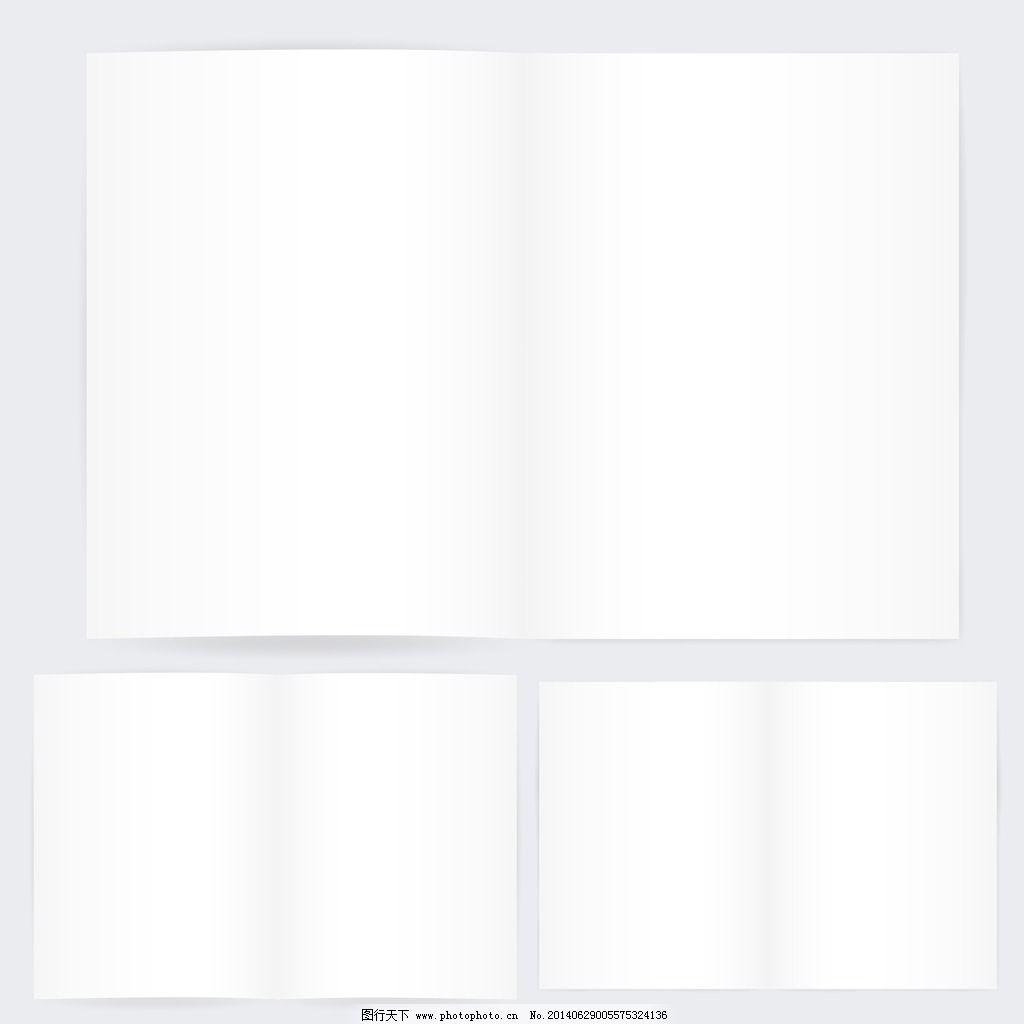 空白开放卡或书模板矢量