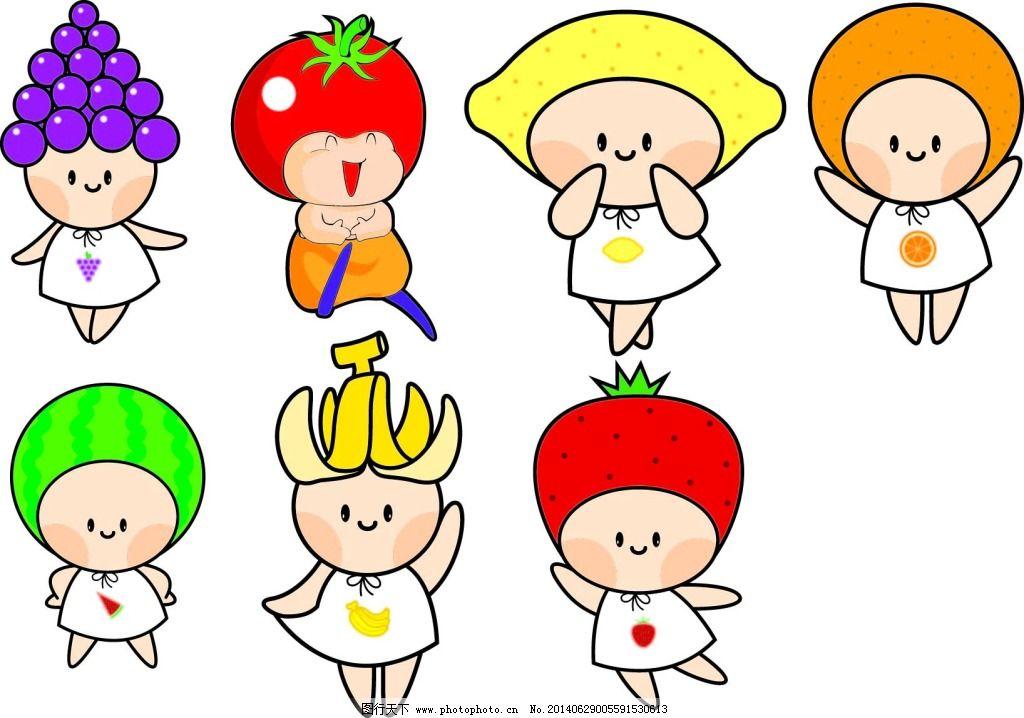 卡通 可爱 水果 娃娃 可爱 水果 卡通 娃娃 矢量图 其他矢量图