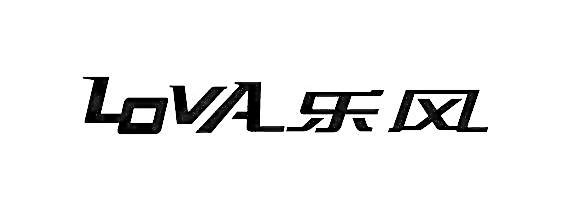 雪佛兰乐风 雪佛兰乐风免费下载 标识标志图标 上海通用 通用汽车