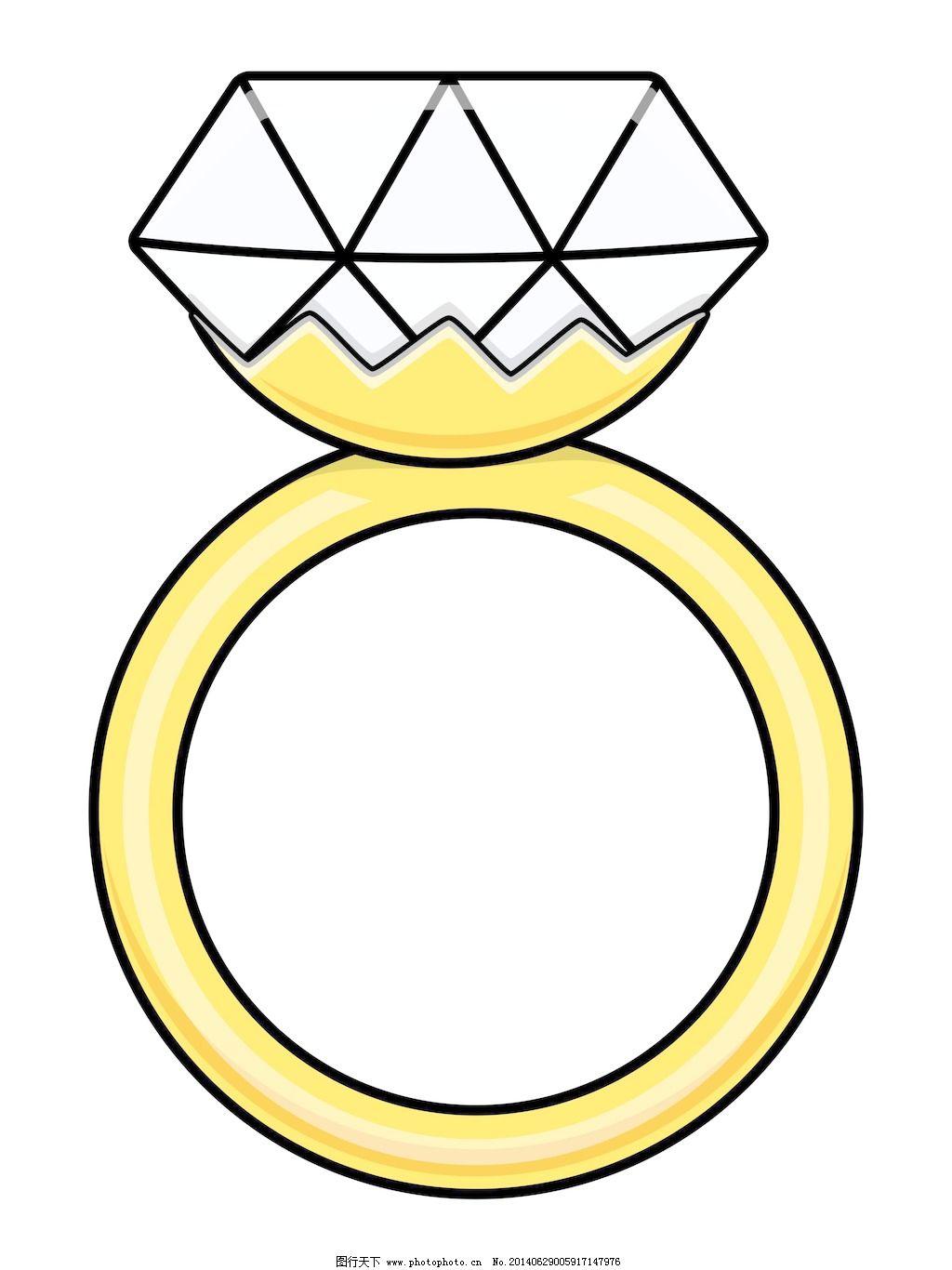 钻石戒指-卡通矢量图