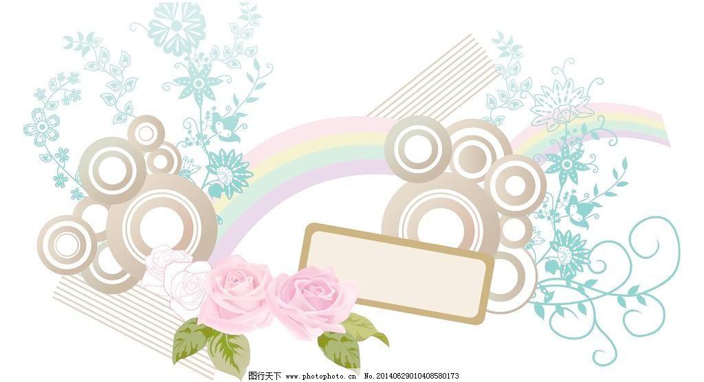 韩国 手绘花纹 精美花纹 花纹贴图 彩虹花纹 花开富贵 圆圈 中国风