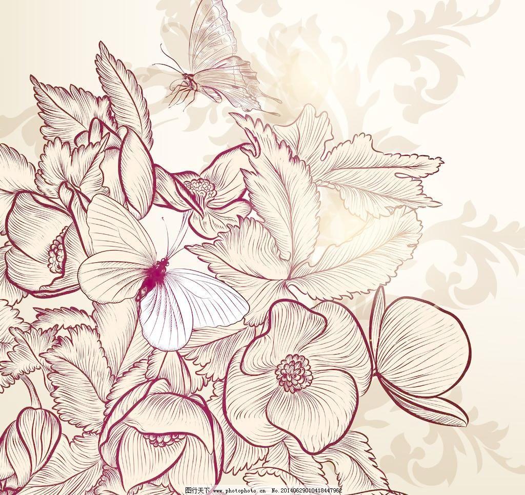 手绘花卉 蝴蝶