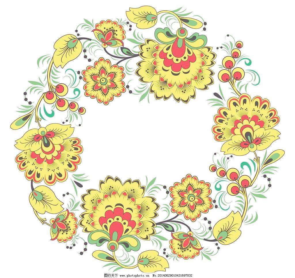 手绘花纹 白色背景 背景分层 彩色 彩色花朵 大气 底纹 发财树