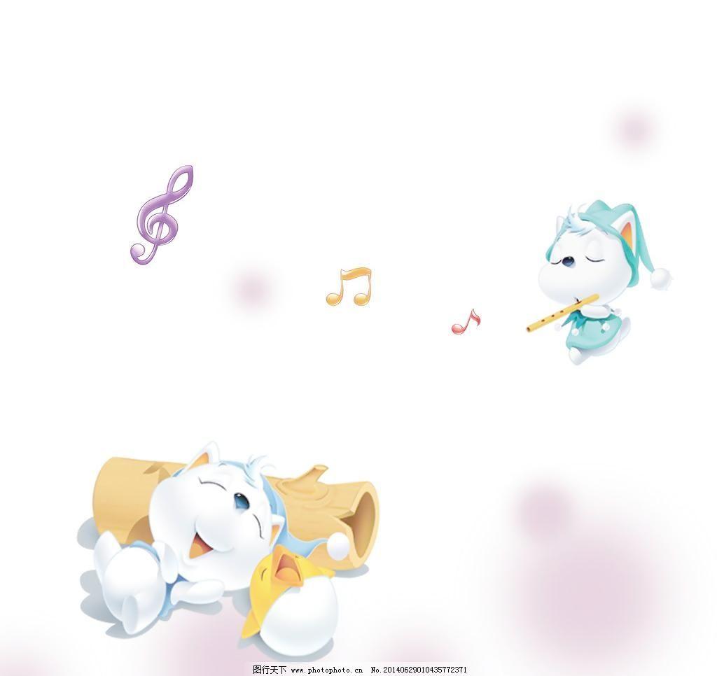 可爱 帽子 设计素材 卡通猫 可爱 韩国 插画 手绘 卡通 帽子 音符