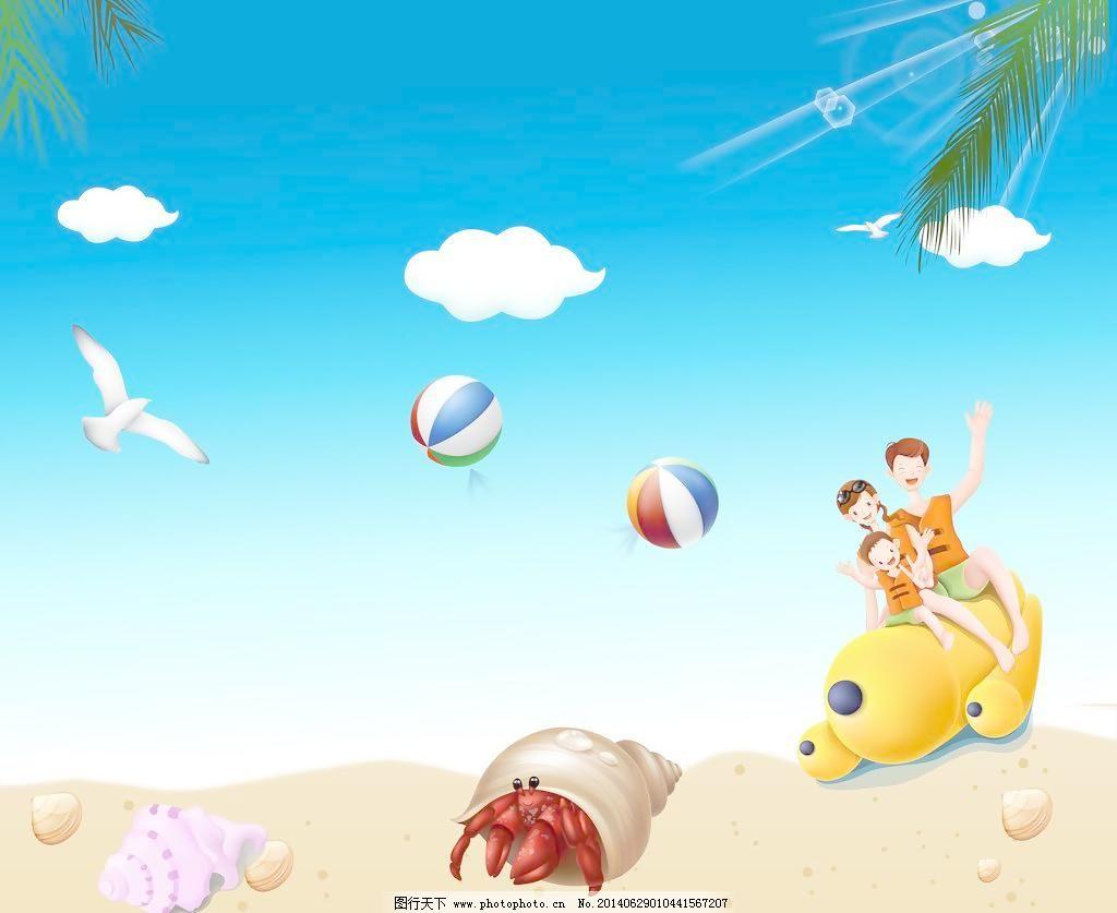 底纹边框 度假 海螺 海鸥 卡通 可爱 蓝天 度假 沙滩 椰树 蓝天 白云