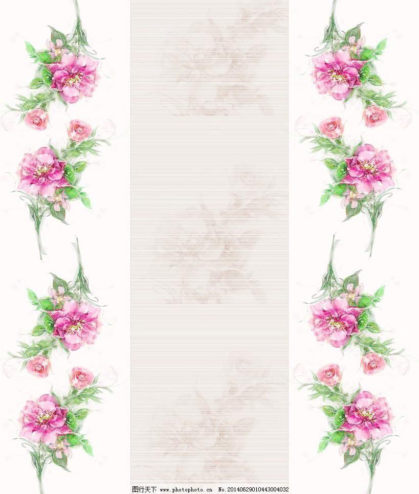 玫瑰 底纹边框 红花绿叶 花朵 朦胧 设计素材 手绘 横纹 叶子