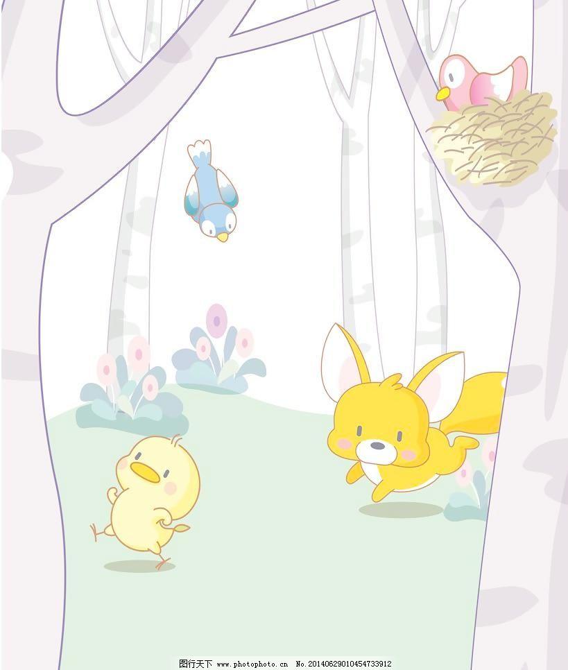 移门 卡通 树林 小动物 玩耍 松鼠 广告设计 移门图案 底纹边框 设计