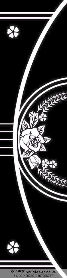 移门图案 移门图案免费下载 底纹 雕刻 广告设计 花纹 衣柜 艺术玻璃
