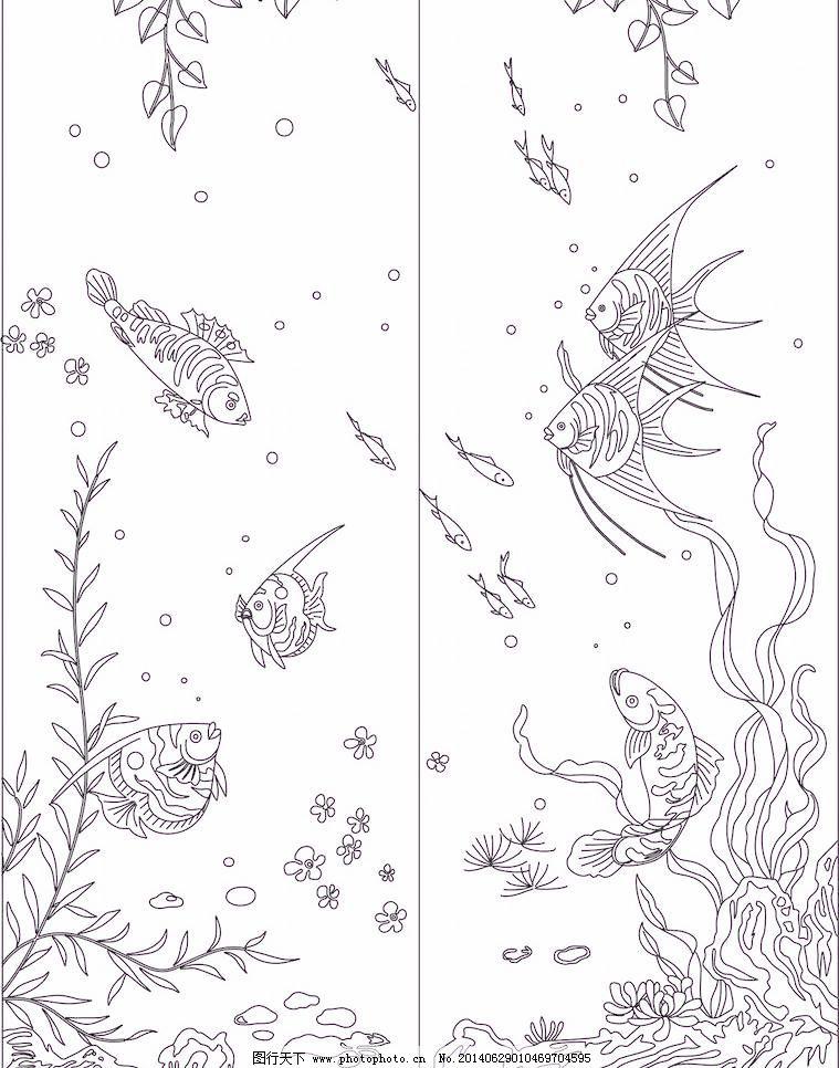 艺术玻璃 海底世界