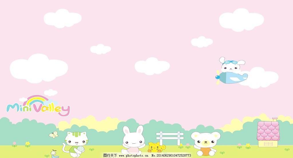 房子 飞机 粉色 风景 卡通 猫 猫咪 卡通 风景 猫咪 猫 兔子 飞机