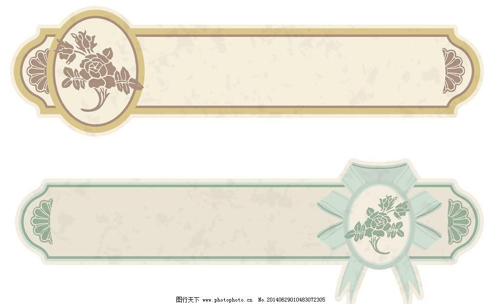 清新花纹 时尚 装饰 设计 手绘花卉 花草 生物世界 花纹花边 背景素材