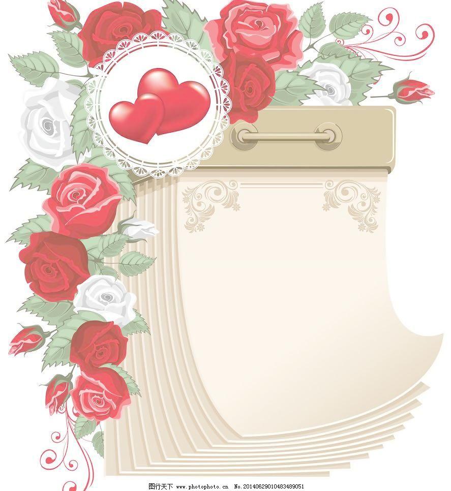 花草 花纹 玫瑰 玫瑰花 手绘玫瑰 玫瑰花纹 心形 日历 挂历 边框 边角