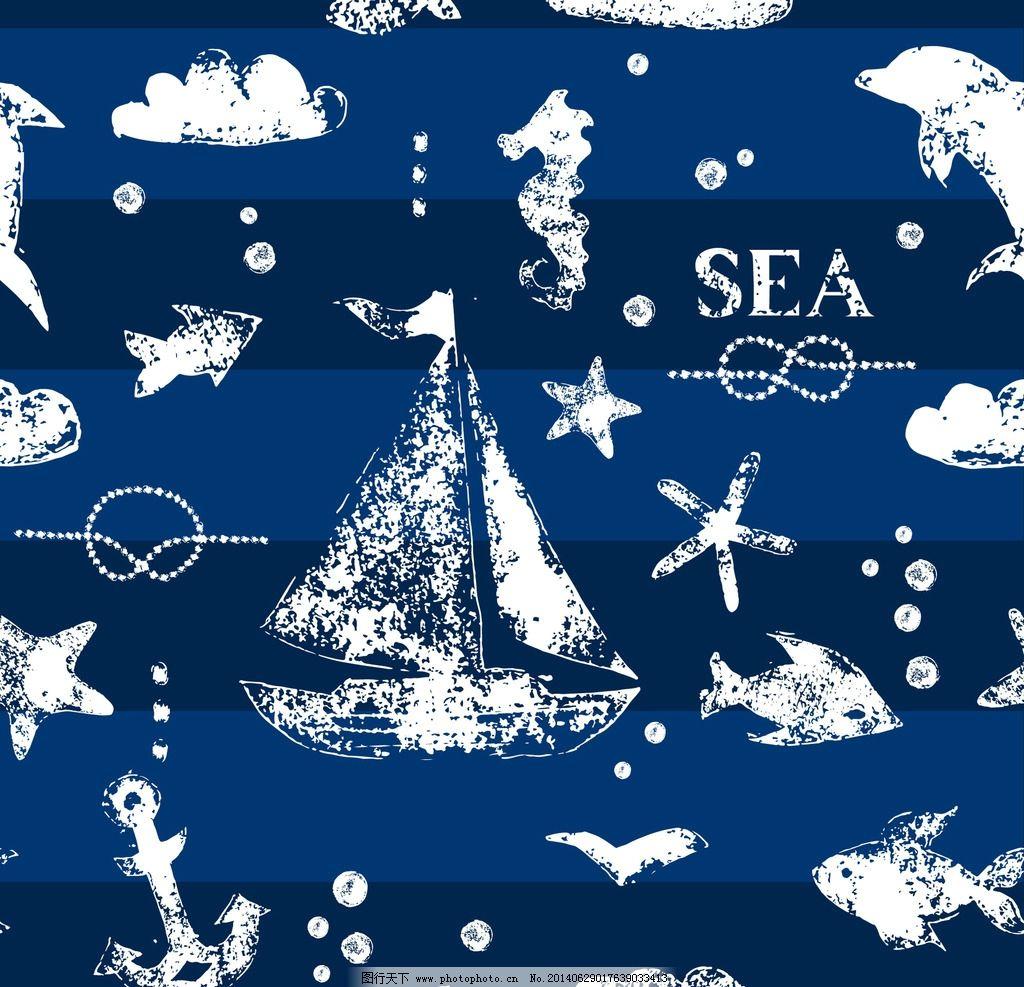 卡通海洋生物图片
