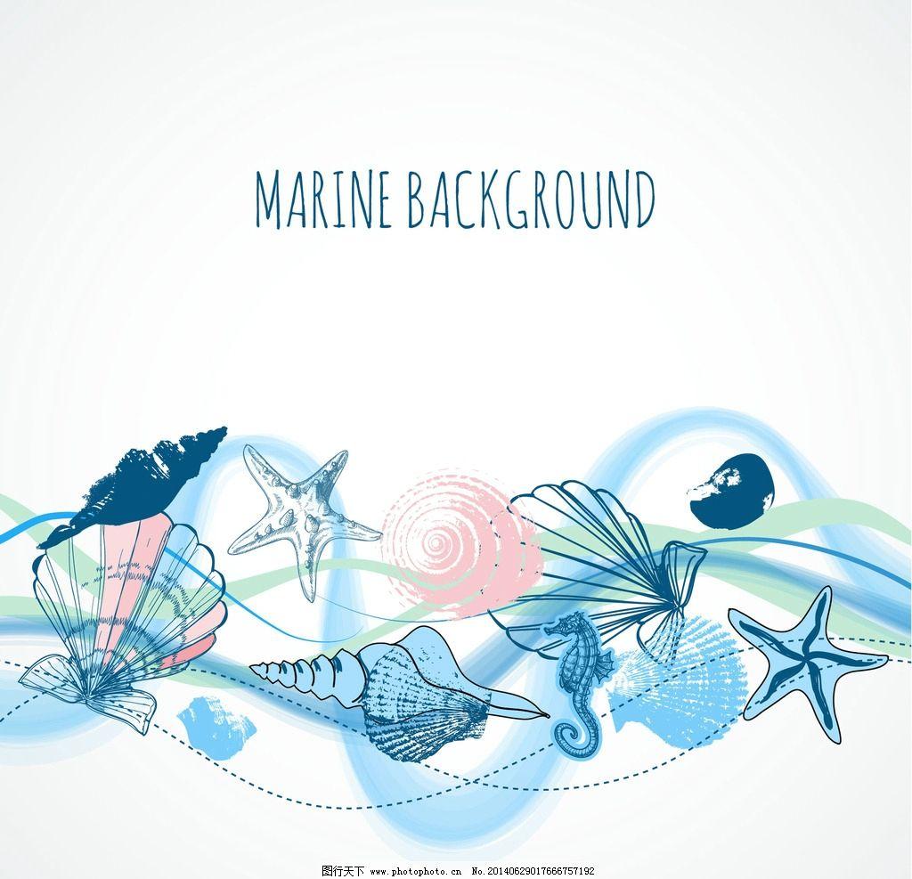 动画设计 动漫设计 底纹背景 矢量 eps 海洋生物 生物世界 设计